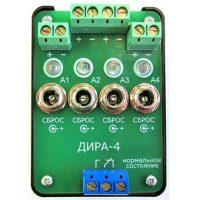 Датчики-индикаторы разряда аккумулятора ДИРА